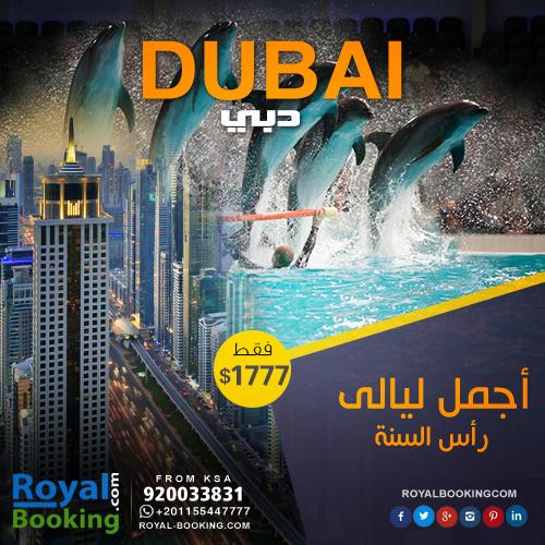 اشعر وكأنك نجم واستمتع بالمعاملة والخدمات الراقية فندق ميلينيوم بلازا دبي مميزات التي ستحصل عليها في هذا العر Dubai Travel Flight Ticket