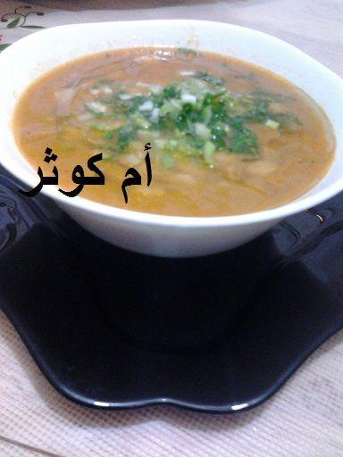 سر البنة في حمص المطاعم من عند أم كوثر منتديات الجلفة لكل الجزائريين و العرب