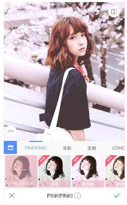 Meitu Apk For Android Mod Apk Free Download For Android Mobile