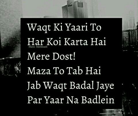 best friends quotes pics in urdu org