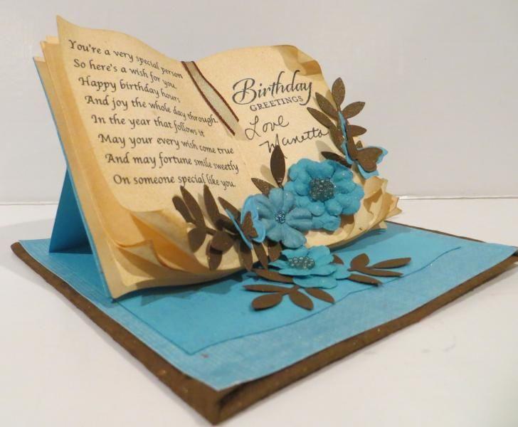 Открытки в форме книги