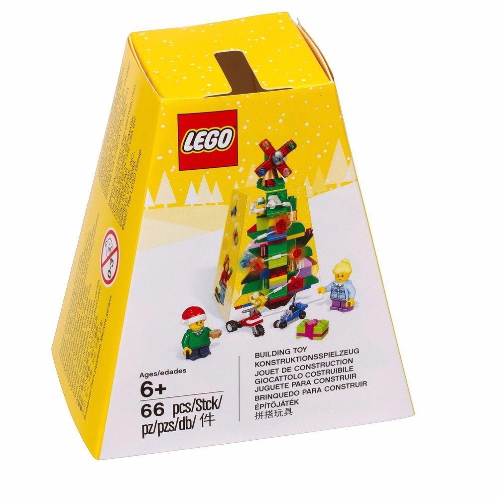 LEGO CHRISTMAS TREE ORNAMENT FROM 2017 NEW