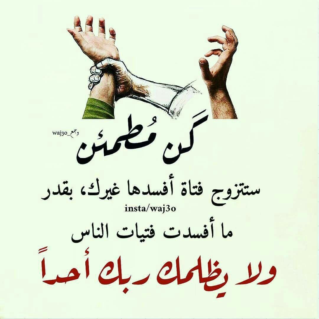كما تدين تدان Peace Islam Arabic Calligraphy