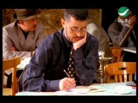 George Wassouf Tabeeb Garah جورج وسوف طبيب جراح George Wassouf Nostalgia Songs
