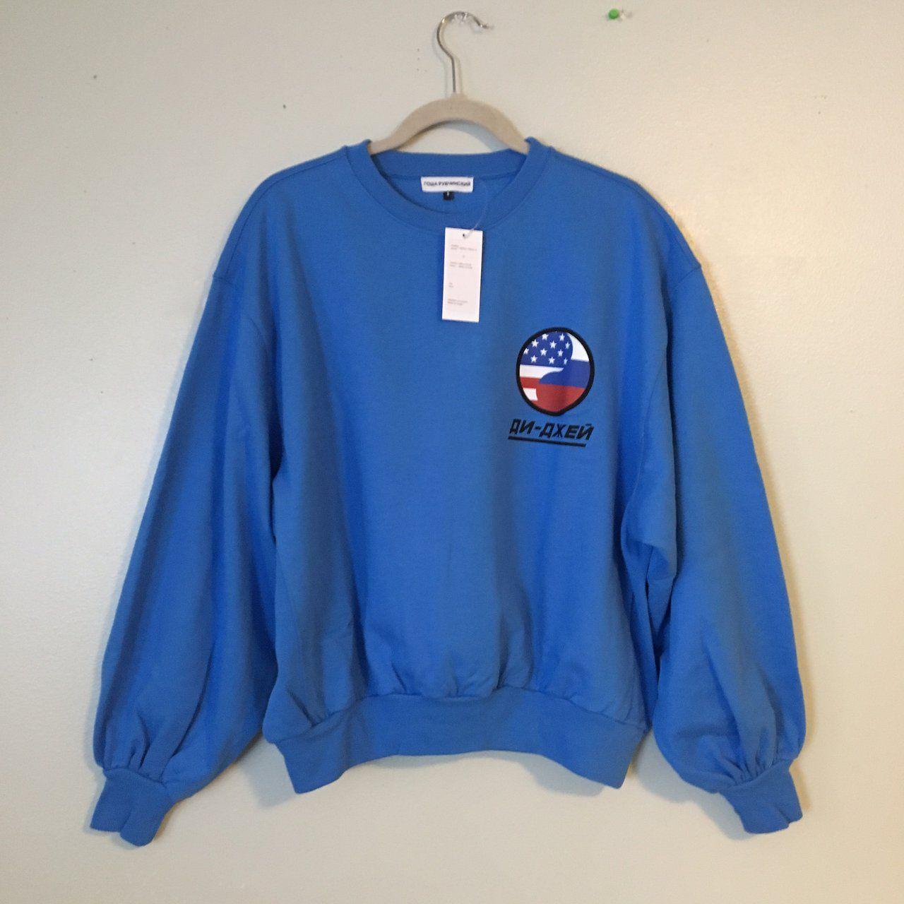 94c5b726ac3 Gosha Rubchinskiy DJ Logo crew sweatshirt. Brand color an - Depop ...
