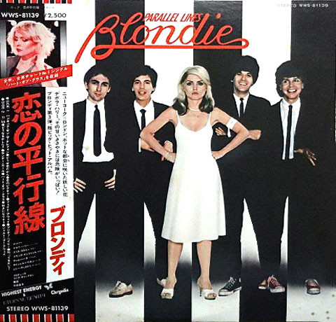 Blondie Parallel Lines Vinyl Lp Album Discogs Im Gonna Love You Blues Music Clem Burke