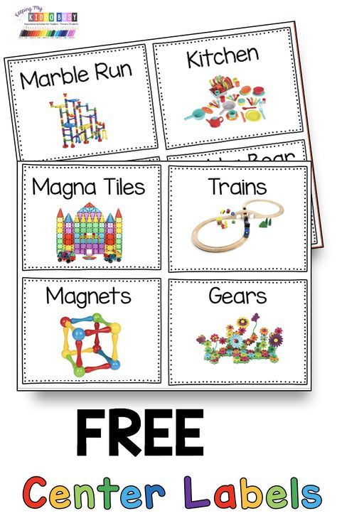 FREE Center Labels - Math and Literacy centers for preschool pre-k and kindergarten - play centers - print and display so students can clean up and stay organized - playroom and toy label freebies #organizedclassroom #kindergarten #playroom #preschoolclassroomsetup