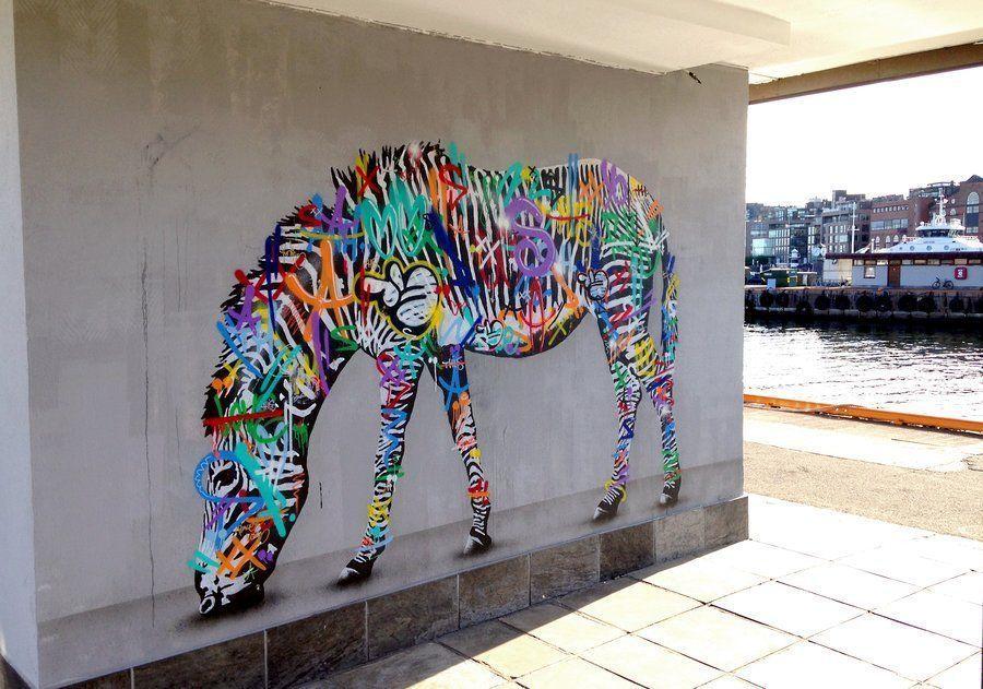les plus beaux Street Art  - Page 5 822908ff3b013e950e56f56ccf3bc766