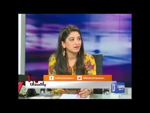Bol Bol Pakistan 9 May 2017 | Dawn News - https://www.pakistantalkshow.com/bol-bol-pakistan-9-may-2017-dawn-news/ - http://img.youtube.com/vi/d57xsf5nztw/0.jpg
