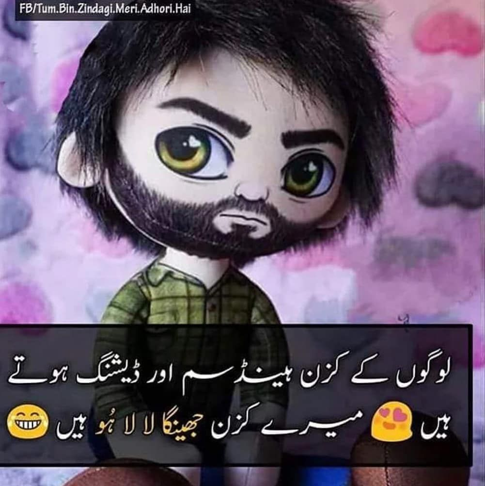 Bakhtawerbokhari Cute Funny Quotes Fun Quotes Funny Funny Joke Quote