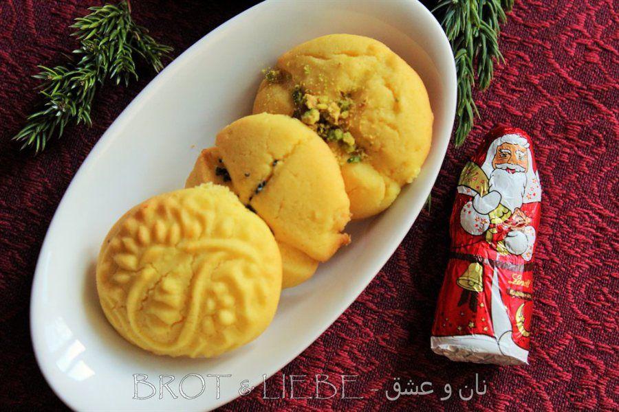 Naane Berenji persisches Reisbrot Internationale Küche - internationale küche rezepte