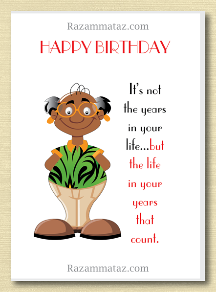 African American Male Birthday Card B (With images