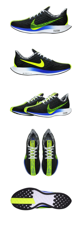 the best attitude 7e535 8d67d Nike Zoom Pegasus 35 Turbo