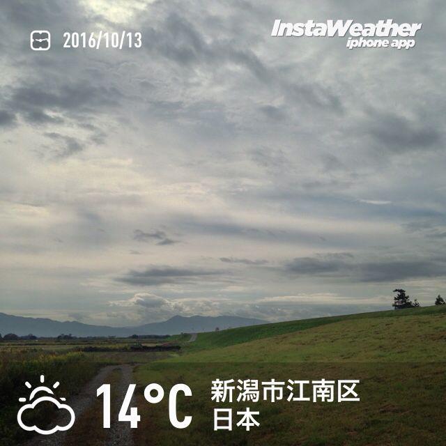 おはようございます! 雲は厚いですが晴れに向かってます〜♪