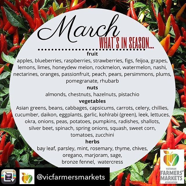 Lets all cook with seasonal produce this month. Taste so much better. X  Repost from @vicfarmersmarkets using @RepostRegramApp - Autumn is here and it brings some fantastic produce! #vfmaaccredited #jointhelocalfoodrevolution #vicfarmersmarkets #inseason #supportfarmers #shoplocal #supportlocal #knowehereyourfoodcomesfrom #knowwhatyoueat #farmersmarket #farmers #smallbusiness #freshfood #seasonal #seasonalproduce #autumnfood #autumn #cooking #food #daisylove #daisystyle