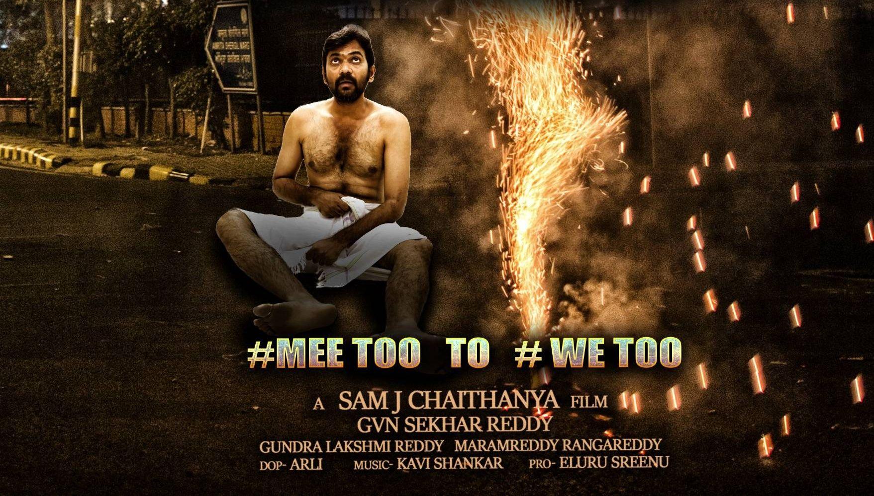 Yedu Chepala Katha Movie Diwali Poster Movie Posters Diwali