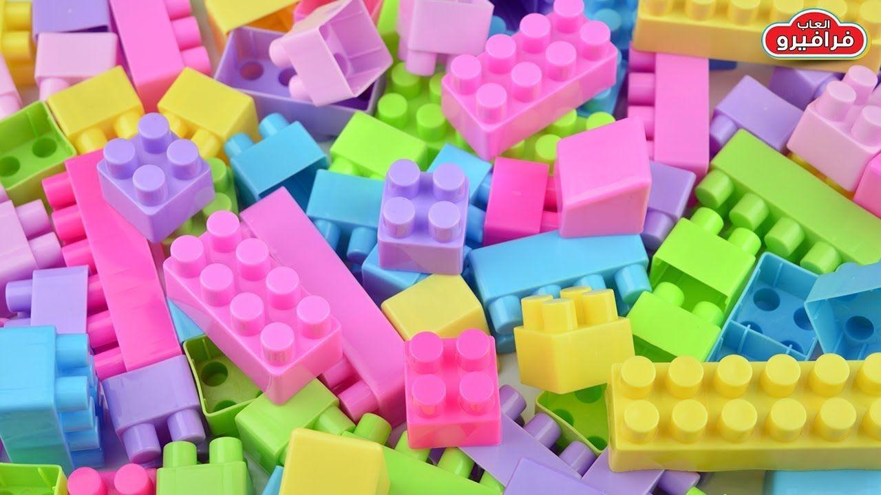 لعبة تركيب المكعبات للاطفال العاب اطفال مكعبات البناء لتنمية ذكاء الأط Embroidery Stitches Mehndi Designs Toys