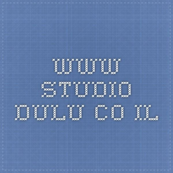 www.studio-dulu.co.il