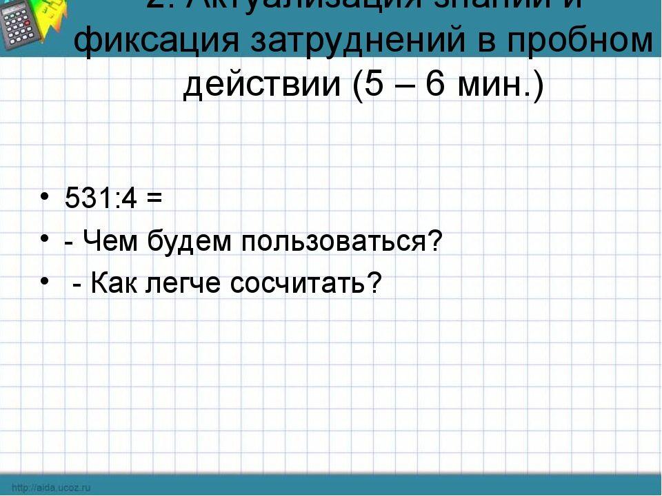 Гдз бунеев бунеева комиссарова текучева 7 класс