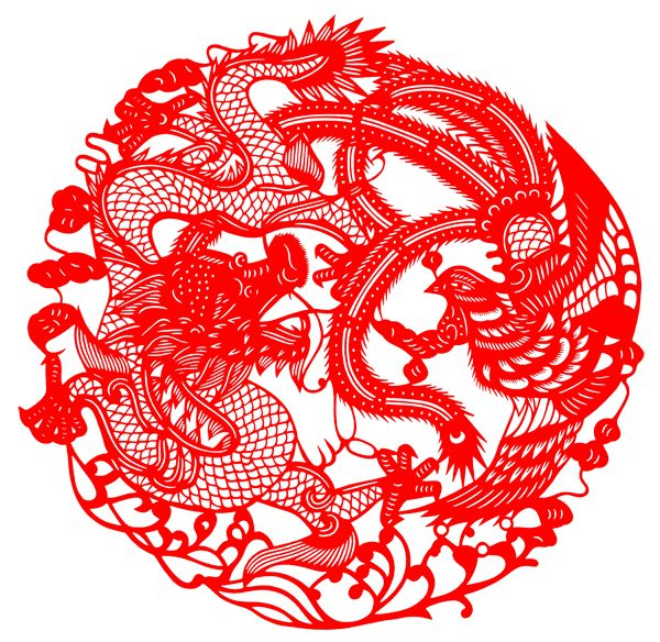 Chinese paper cut art dragon and phoenix by unknown for Chinese paper cutting templates dragon