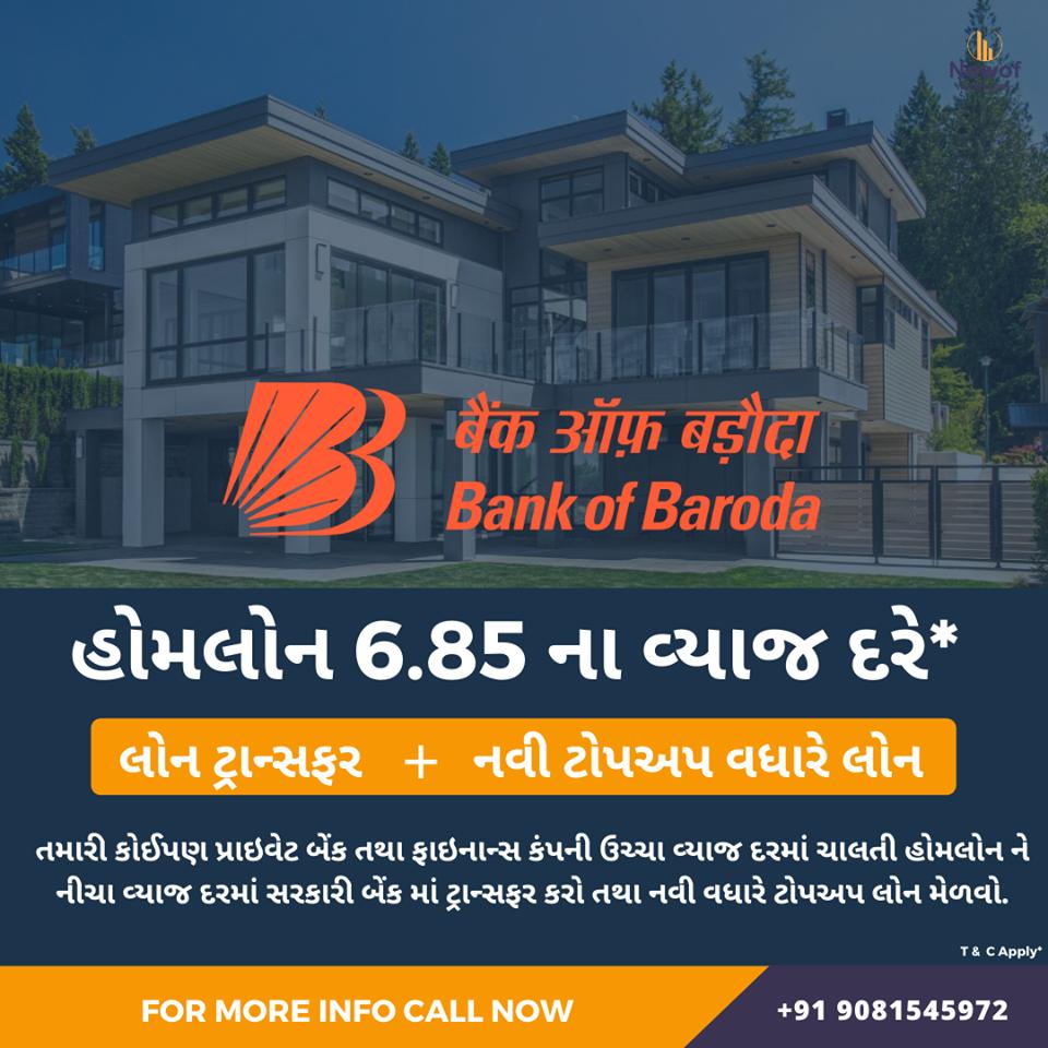 Home Loan In 2020 Home Loans Bank Of Baroda Balance Transfer