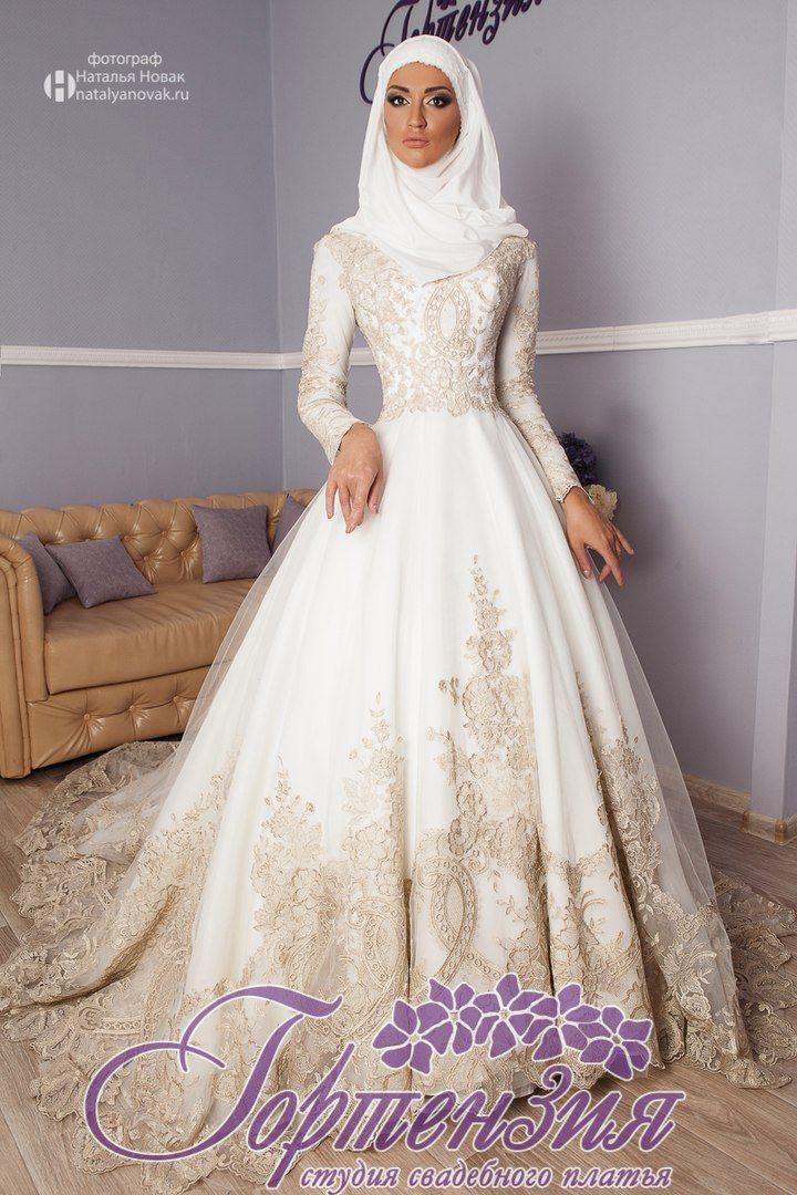 fcf6c3b5ea27229 Мусульманские свадебные платья | Невеста | Мусульманские свадебные ...