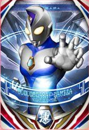 NEW! Ultraman ORB DX Ultra Fusion Card Holder /& Ultra Fusion Card SP from Japan