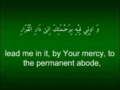 Ramadan Dua Day 16 Ramadan Islamic Prayer Islamic Month