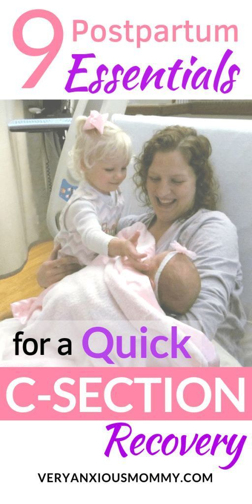 9 Postpartum Essentials for a Quick C-Section Recovery | C ...