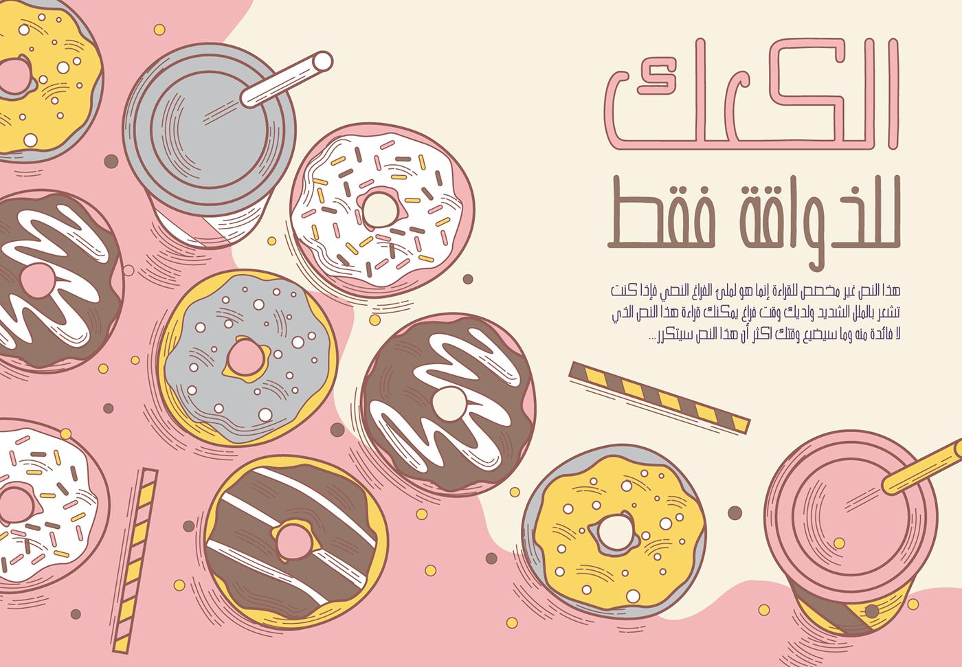 Kaak Free Font in 2020 Free font, Fonts, Arabic font
