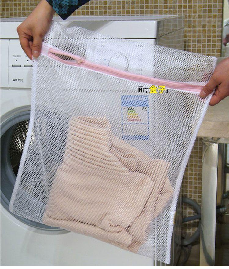 1 Aud Washing Aid Laundry Saver Care Wash Bag Zipper Net Mesh