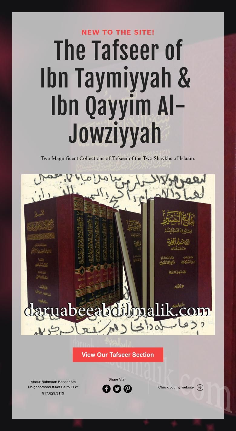 NEW TO THE SITE! The Tafseer of Ibn Taymiyyah & Ibn Qayyim