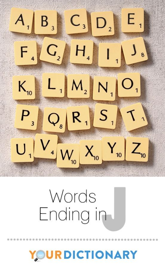 Words Ending In J Can Help You Score Big Playing Wordswithfriends