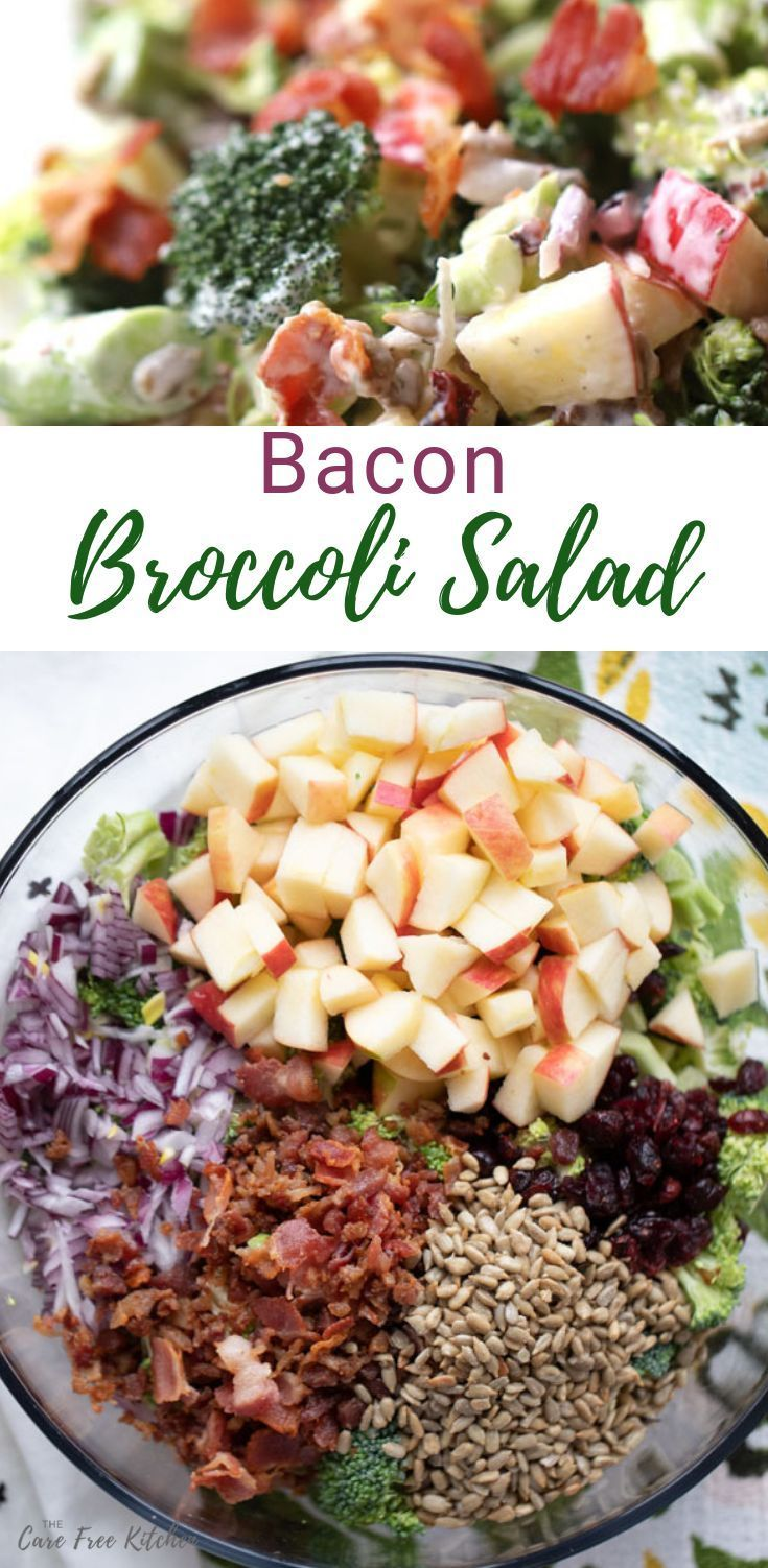 down the best side salad!! This broccoli salad with bacon is the best broccoli salad. This is a raw broccoli salad with sunflower seeds and the best broccoli salad dressing recipe. It's a great side dish for BBQ's or a potluck or an everyday weekday dinner.#broccoli