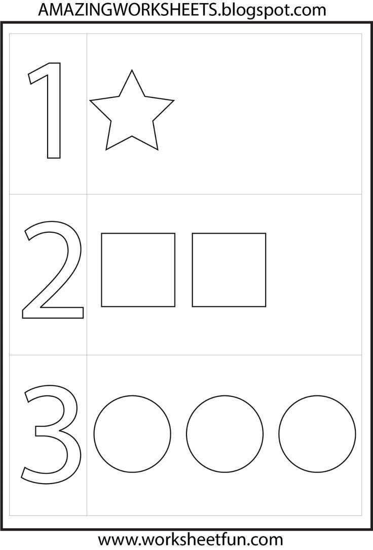 pdf worksheet number 3 - Buscar con Google | Preschool | Pinterest