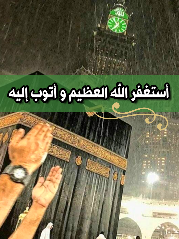 Kaabah Makkah Wallpaper Hd Kaabah Makkah Wallpaper Wallpaper Islami Mekah Gambar Kota