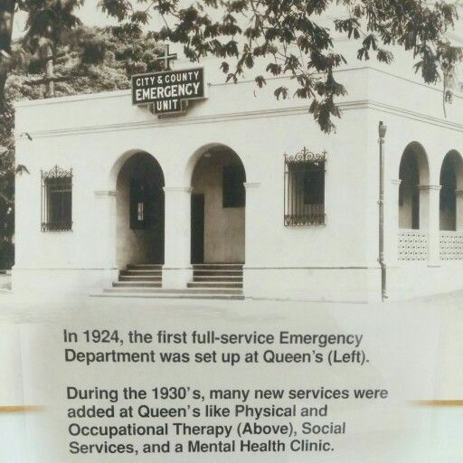 Queen's Medical Center ~ History Exhibit ~ Honolulu, Hawaii