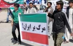 inscription om the Afganistan flag: death to Iran