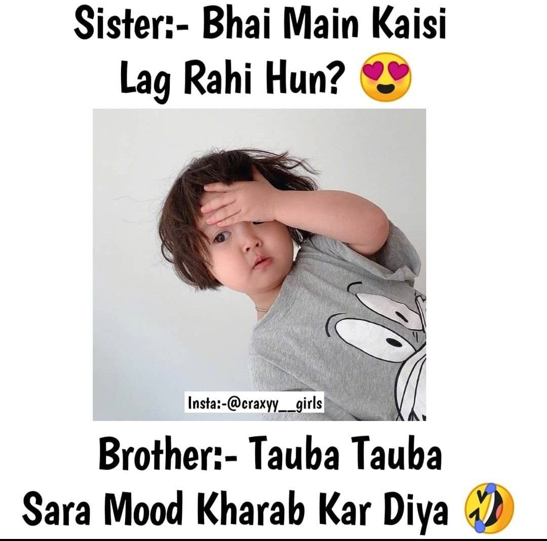 Pin By Kajal Pandey On My Choice Funny Girly Quote Fun Quotes Funny Funny Joke Quote