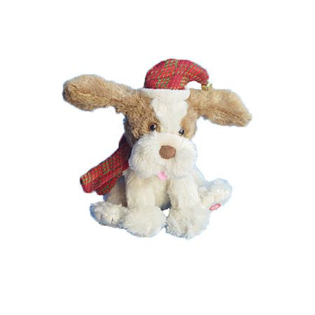 "12"" Animated Christmas Dog, Color: Multi - JCPenney"