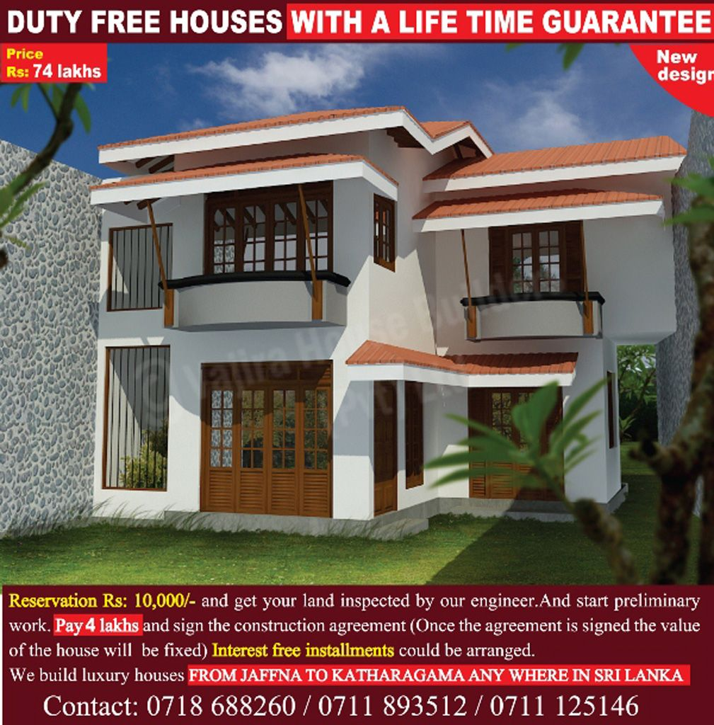 Vajira house builders best house builders sri lanka for Vajira house home plan