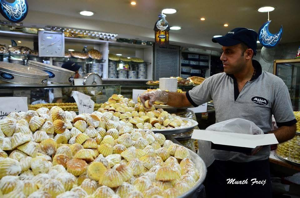 Top Delicacy Eid Al-Fitr Feast - 82371242f148da9d9207747fdda0ad44  Snapshot_608448 .jpg