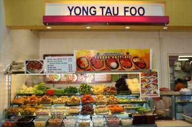 Tekong Yong Tau Foo Halal Chinese Food Malaysian Food Foo