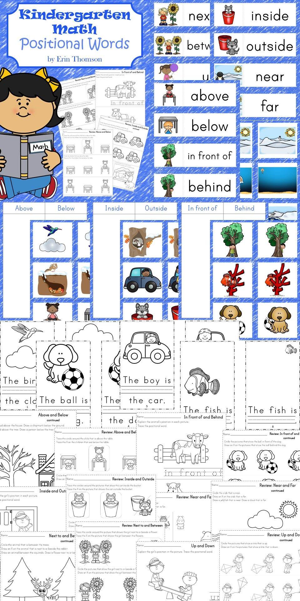 Kindergarten Math ~ Positional Words | Pinterest | Prepositions ...