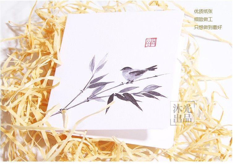 創意簡約古典中國風祝福賀卡商務卡留言卡新年聖誕節賀卡小卡片-淘寶台灣,萬能的淘寶