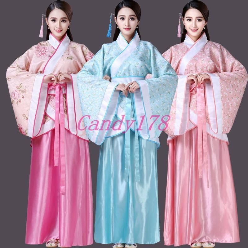 Chinese Girl/'s Costume Princess Dress Tang Dynasty Ruqun Hanfu Suit Cosplay Gown