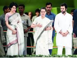 sonia gandhi with her son rahul gandhi and daughter priyanka gandhi