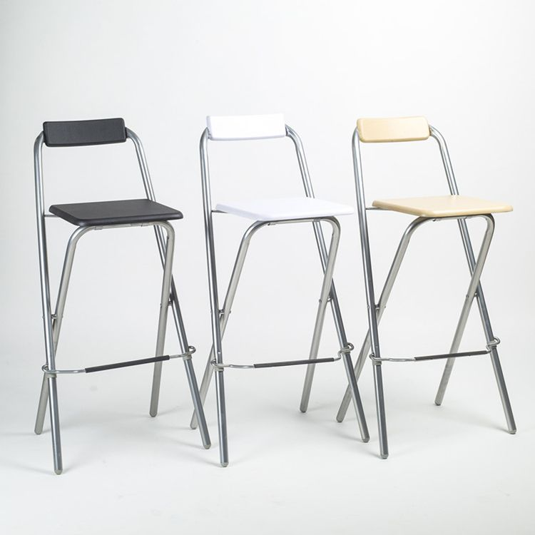 Foldable Chair Bar Stools Free Shipping Coffee House Chairs