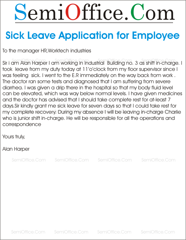 sample application for sick leave in school