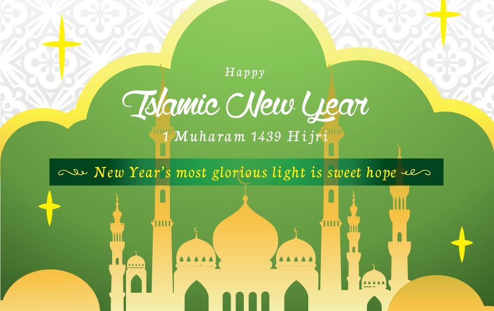 Gambar Tahun Baru Islam Png Selamattahunbaru2019 Gambar Selamat Tahun Baru 2019 Selamat Tahun Baru Islam 2019 Gif Selamat Ta Gambar Selamat Natal Desain Web